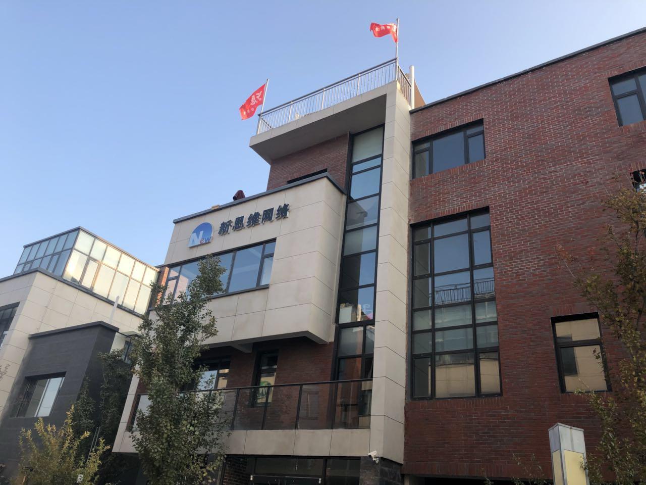 {geo.city}网站制作-睿虎东莞市平面设计网络